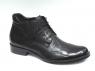 Ботинки R0142104R