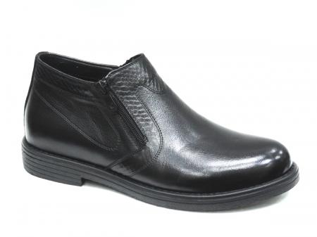 Ботинки S-4